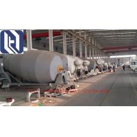 China 4 Cubic Meters Self Loading Concrete Mixing Equipment With Good Condition Yellow Color on sale