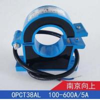 China Opct38al open type current transformer opening 100A/5A 150A/5A 200A/5A 250A/5A 300A/5A 400A/5A 500A/5A 600A/5A wholesale