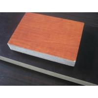 China 1220*2440mm commercial plywood on sale