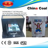 China Smallest  relief  UV flatbed printing machine for mobile phone shell wholesale
