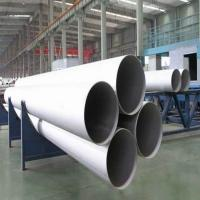 China DN15-DN2400 A312 TP310S Stainless Steel Welded Pipe wholesale