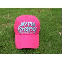 China Sunny Shine cheap custom 6 panel blank snapback baseball cap wholesale wholesale
