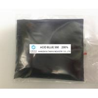 Buy cheap acid blue 350, 138067-74-0, acid blue BLN, dyestuff, acid dyes, nylon dyes, weak acid from wholesalers