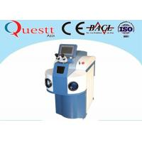China Jewelry laser welding machine with 50W/100w power CO2 laser source wholesale