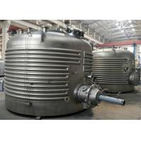 China -0.1~0.3 Mpa Pressure Nutsche Filter , GXG Series Agitated Filter Dryer wholesale