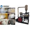 China PE Powder Grinding Pulverizing Machine / Pvc Miller Plastic Grinding Machine wholesale