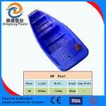 China plastic Rowing Boat hosting many people wholesale