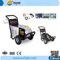 China CE 3KW single phase electric motor high pressure washer wholesale
