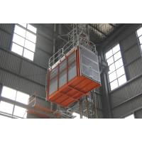 China 3.2 × 1.5 × 2.5m VFD Construction Lifts / Building Lifter High Reliability Euro Tech wholesale