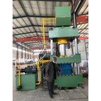 China Stainless Steel Water Tank Hydraulic Press Equipment With 3 Sizes Dies on sale