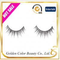 China OEM Logo Private label Superior strip false eyelash quality mink eyelash extensions wholesale