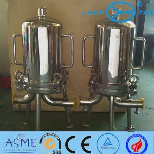 Buy cheap корпус фильтра 8R 9R санитарный для фильтрации выпускных экзаменов пива сиропов сахара from wholesalers