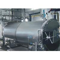 China Dairy UHT Stainless Steel Tanks Milk Aseptic Storage Tank For Filling wholesale