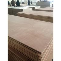 China Good quality E1 commercial plywood for making furniture from china manufacturer wholesale