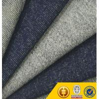 China Good Stretch Knitted Cotton Lycra Denim Fabric For Jeans on sale