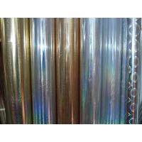 China 2012 hot sale hot stamping foil wholesale