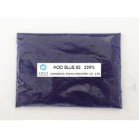Buy cheap acid blue 62 dye, 4368-56-3, acid blue 2BR, acid blue P-2R, acid dyes, brilliant blue, China from wholesalers