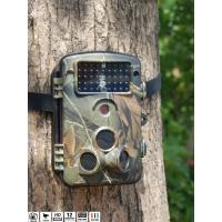 China Wireless Digital Infrared Trail Camera Black LEDs Invisible IR Flash wholesale