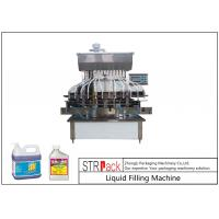 China Automatic Gravity Filling Machine 12 Filling Nozzles For 100 - 5000ML Insecticide wholesale
