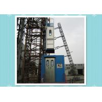China Industrial 1.5 Ton Construction Material Hoist Rack And Pinion Elevator wholesale