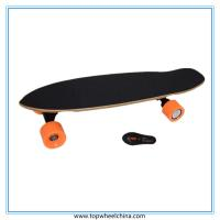 Buy cheap four wheels skate board remote control backfire electric skateboard from wholesalers