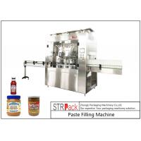 China Liquid Paste Filling Machines For Cosmetic Creams & Lotions Servo Rotor Pump Fillers wholesale