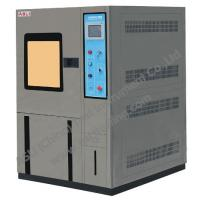 China Rapid Temperature Change Test Chamber wholesale