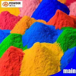 China Outgassing RAL Powder Coat Orange Peel Optimum Mechanical Properties on sale
