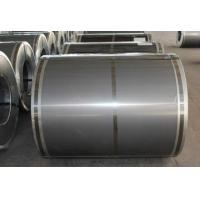 China Silvery H5 T5 Coating Non Oriented Silicon Coil , Silicon Electrical Steel Coil wholesale