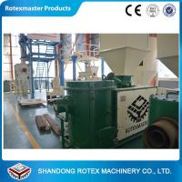 China Siemes beide 5MT gas boiler coal industrial pellet burner with CE on sale