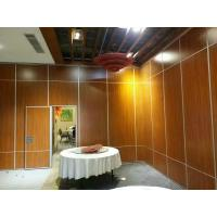 China Floor to Ceiling Acoustic Folding Room Divider Screen Free Standing wholesale