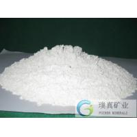 China Zeolite as rubber additive and calcium zinc stabilizer for PVC wholesale