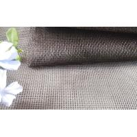 China Fire Resistant Fiberglass Window Net For Mosquitoes , 16X16 Effective Insect Barrier wholesale