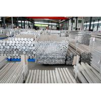 China Aerospace Industry 7075 Aluminum Round Bar / 7075 Billet Aluminum Good Stress Corrosion Control on sale