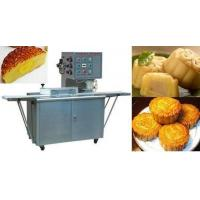 China Automatic Mooncake Forming Machine on sale