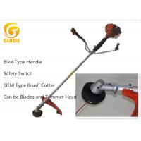 China Top Rated  Petrol Grass Strimmer Brush Cutter for Home Grass Cutting Machine wholesale