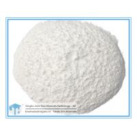 China C8-18 and C16-18 unsatd Fatty Acids From Ningbo Jiahe New Materials on sale
