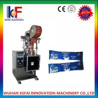 China 2017 new product automatic food powder packing machine made in china on sale
