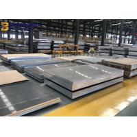 China 0.8mm - 100mm Textured Aluminum Plate Durable High Reliability Nice Appearance wholesale