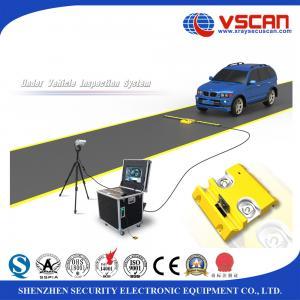 Buy cheap Взрывчатка сканер под автомобилем сканирующая система с 22-дюйма LCD монитором from wholesalers