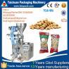 China Sachet packing machine,Sachet packaging machine,Sugar sachet packaging wholesale