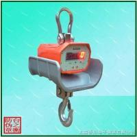 China Digital Heat-resistance Hanging Scale wholesale