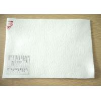 China 50 Micron Filter Cloth PP Nonwoven Fabric For Industrial Liquid Filter Bag wholesale