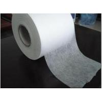 China polypropylene hydrophilic non-woven fabric,100% Pp Spunbond Nonwoven Fabric wholesale
