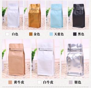 China Gas Barrier Retort Pouches Aluminum Foil Packaging Bags Against Moisture on sale