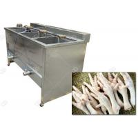 China Automatic Chicken Feet Processing Machine / Meat Vegetable Blanching Machine wholesale