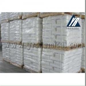 China Sodium Benzoate wholesale
