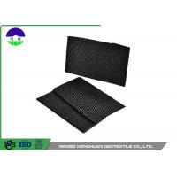 China 1000gsm Geotextile Reinforcement Fabric , Black Geotube Permeable Geotextile Fabric wholesale