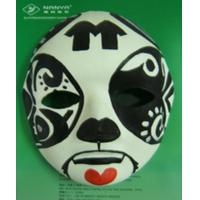 China Unbleached Recycled Paper Carnival Mask support Bagassse / Bamboo pulp wholesale