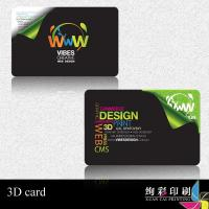 China PVC Smart Offset Printing Card wholesale